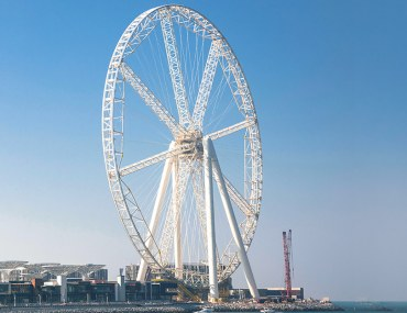 facts about Ain Dubai