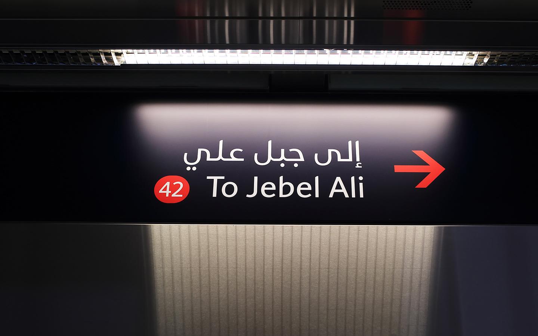the dubai freezone of jebel ali