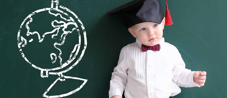 أهم المؤسسات التعليمية في جزيرة الريم