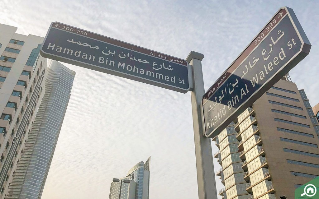 ازت هذه المنطقة أيضاً على شعبية كبيرة بين الأفراد الوافدين إلى العاصمة أبوظبي