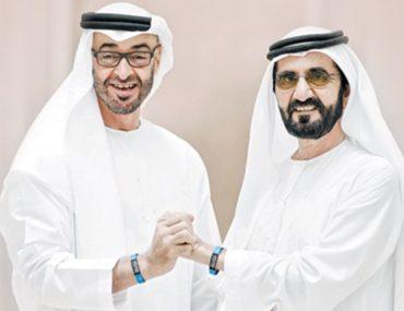 Rulers of UAE