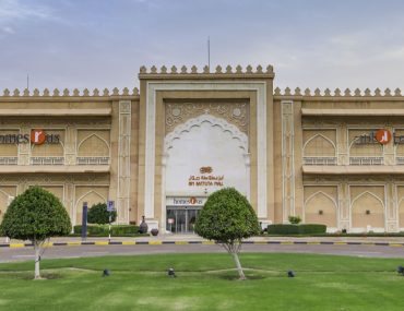 Entrance to Ibn Battuta Mall