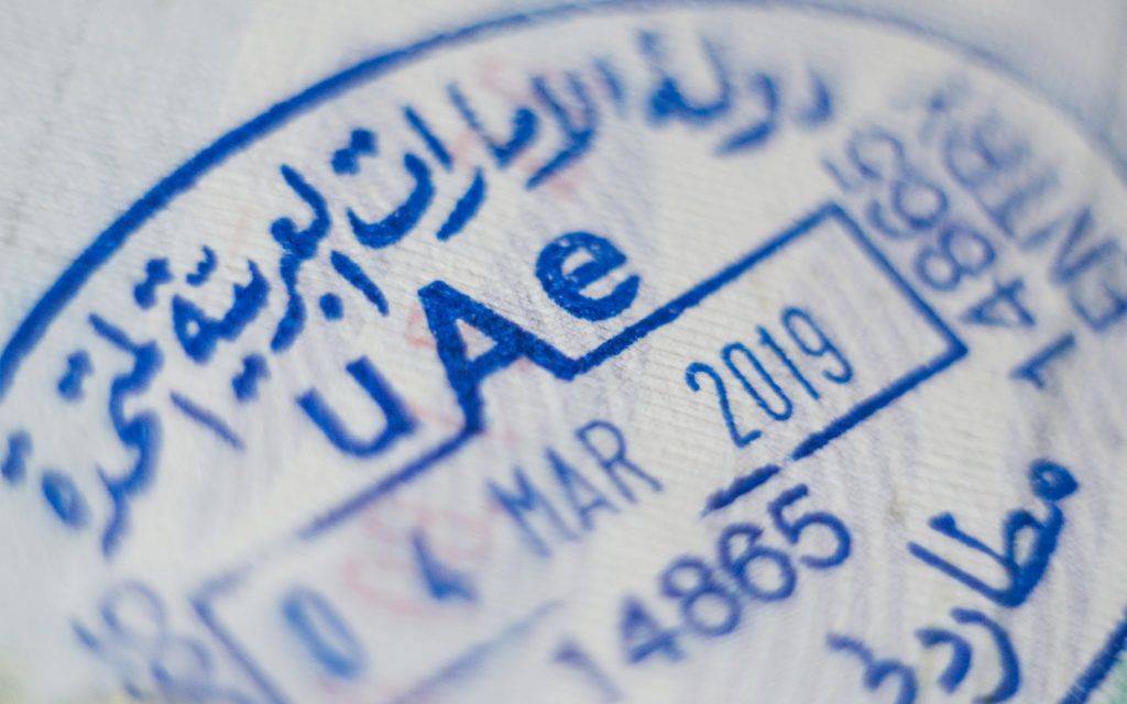 UAE entry stamp on a passport