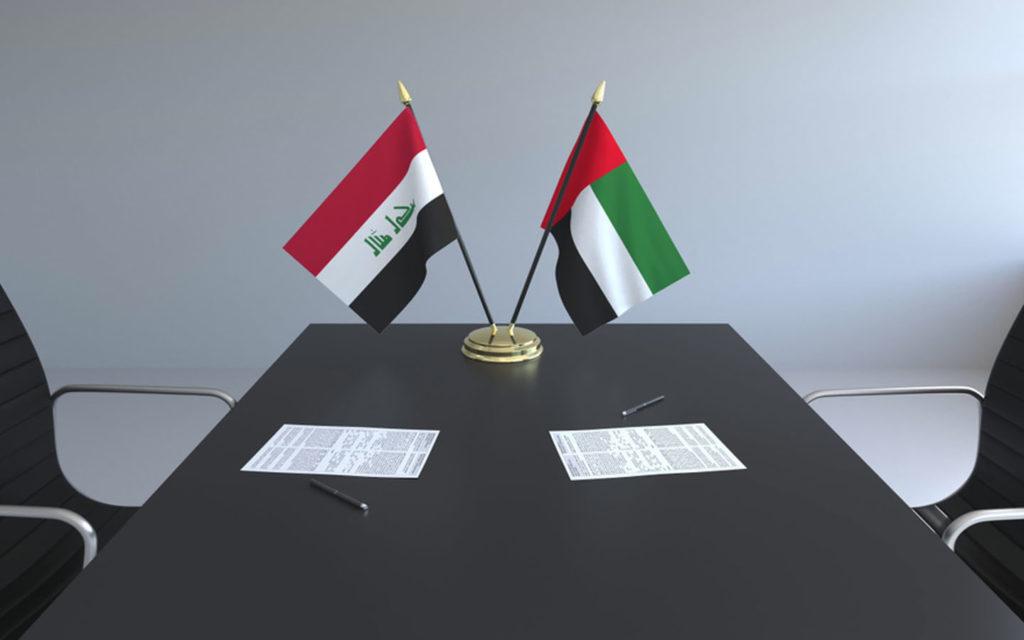 العلم الإماراتي والعلم العراقي
