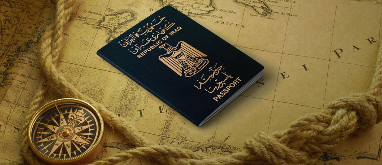 جواز السفر العراقي