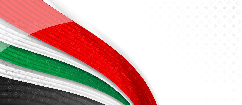 ألوان علم الإمارات
