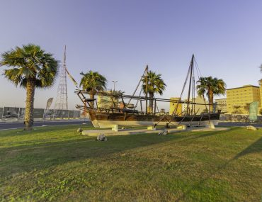 dhow at Sharjah Maritime Museum