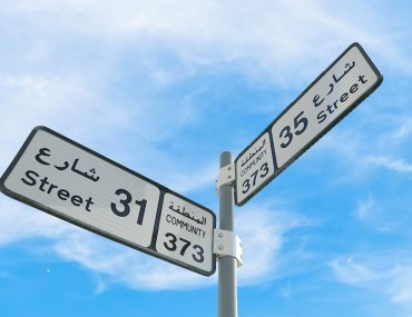 meanings for the Dubai area names