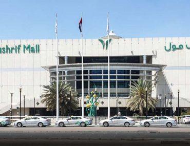 Mushrif Mall exterior