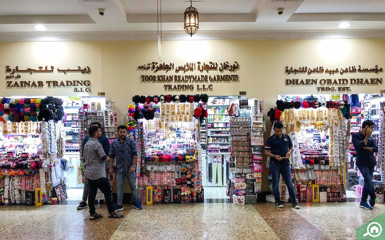 Best Souks in Dubai: Spice Souk, Textile Souk & More! - MyBayut