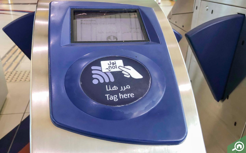 جهاز مسح بطاقة نول لركوب المترو