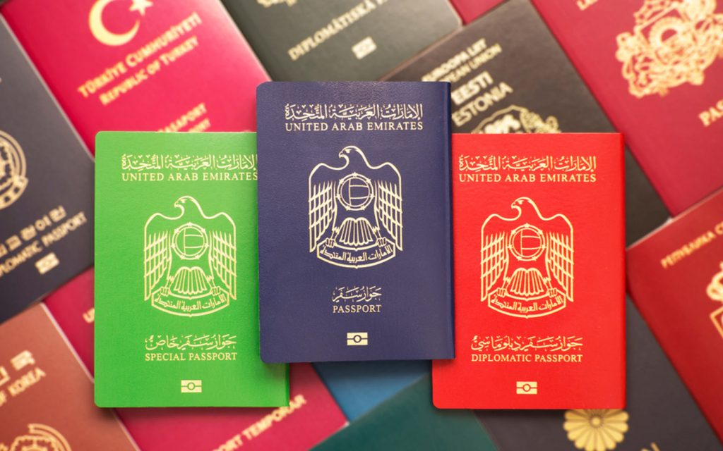 كل ما عليك معرفته عن إجراءات تجديد جواز السفر الاماراتي | ماي بيوت