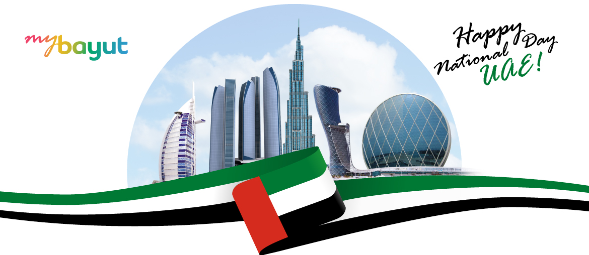 A design depicting the UAE flag and the most iconic buildings in the UAE with the words Happy National Day and the logo of MyBayut blog