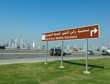 Ras Al Khor Wildlife Sanctuary board