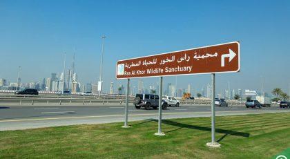 Ras Al Khor Wildlife Sanctuary board