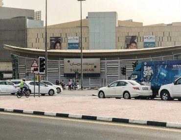 Best Places To Rent Near Burjuman Metro Station in Dubai
