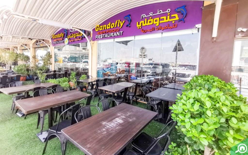 مطاعم سوق السمك ابوظبي