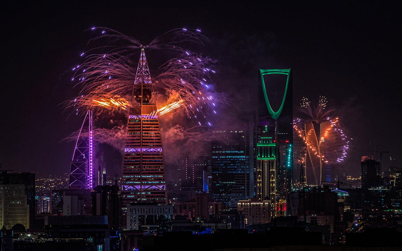 أبراج السعودية