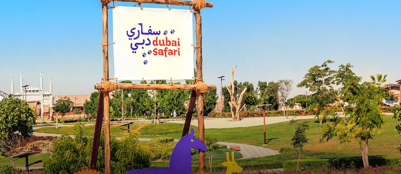 Image result for dubai Safari Park