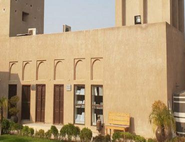 Main building of the Saruq Al Hadid Museum