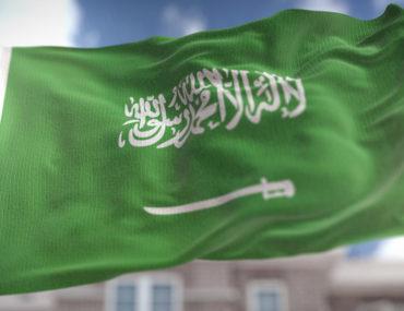 السفارة السعودية ابوظبي