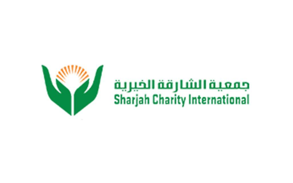 شعار الجمعية الخيرية بالشارقة