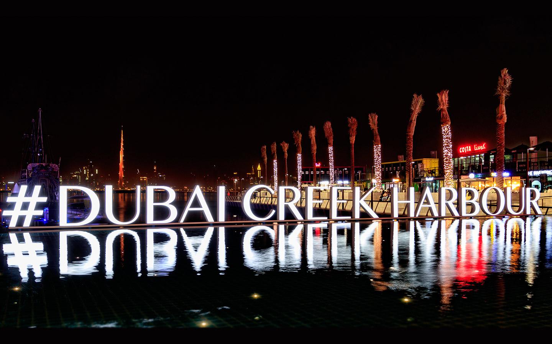 تقع ضمن مشروع الواجهة المائية الخاصة ببرج خور دبي