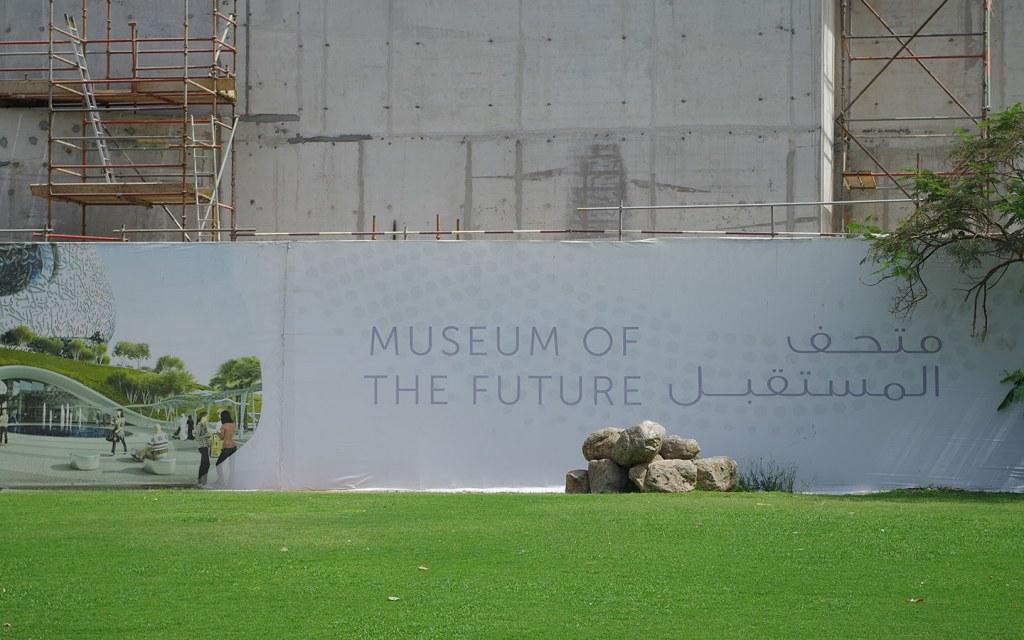 مشروع متحف المستقبل في دبي