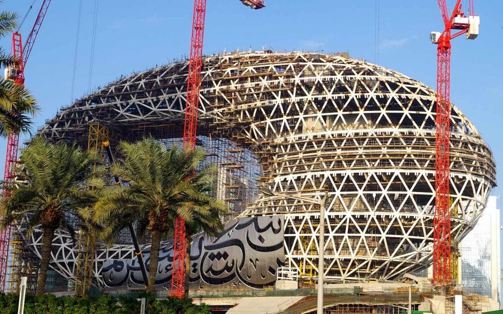 هيكل متحف المستقبل دبي