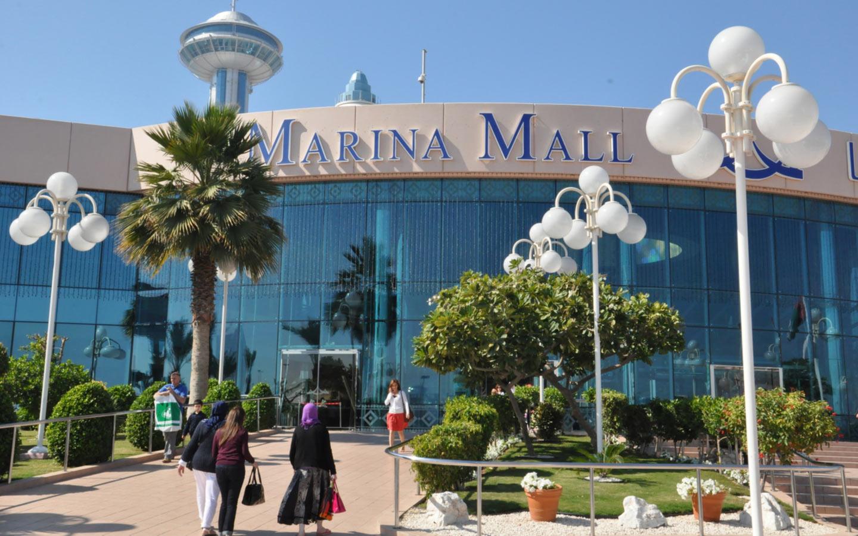 Marina Mall in Abu Dhabi