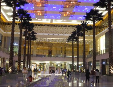 There are various things to do in City Centre Mirdif.