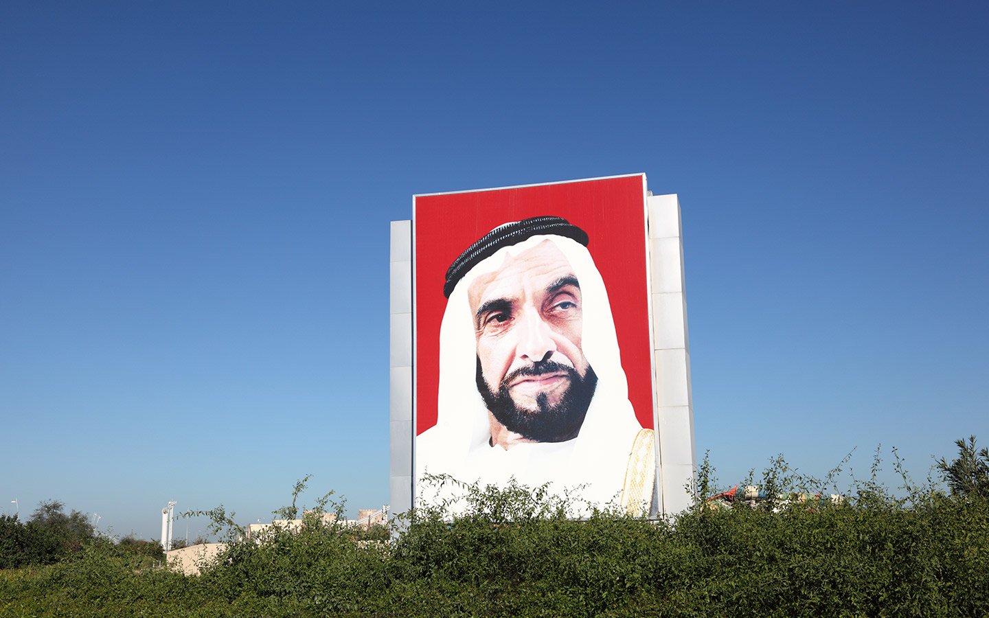 Learn about Sheikh Zayed at the Zayed Centre