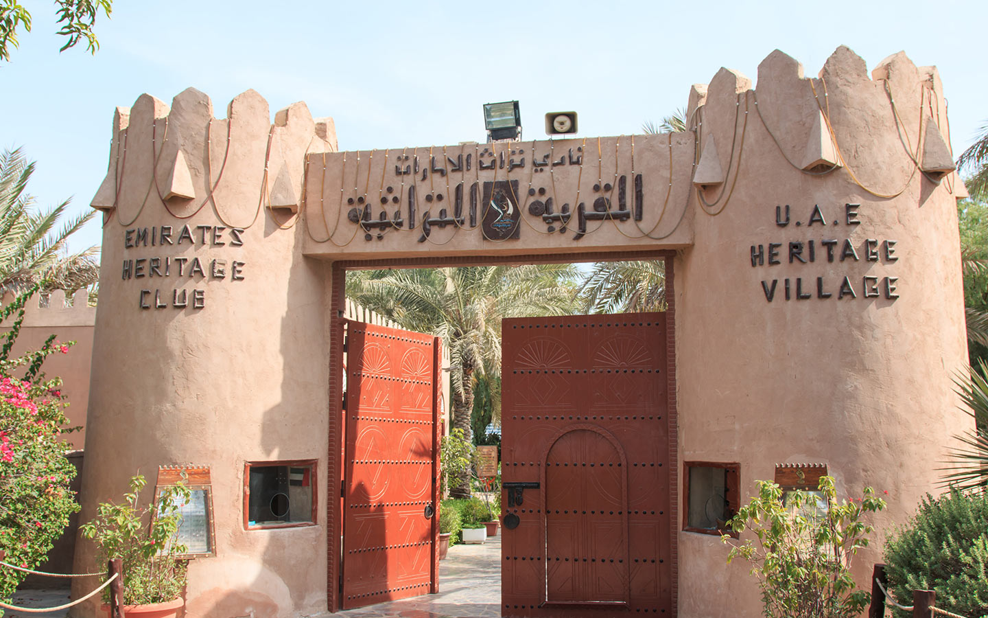 Another popular area is the Heritage Village in Abu Dhabi.