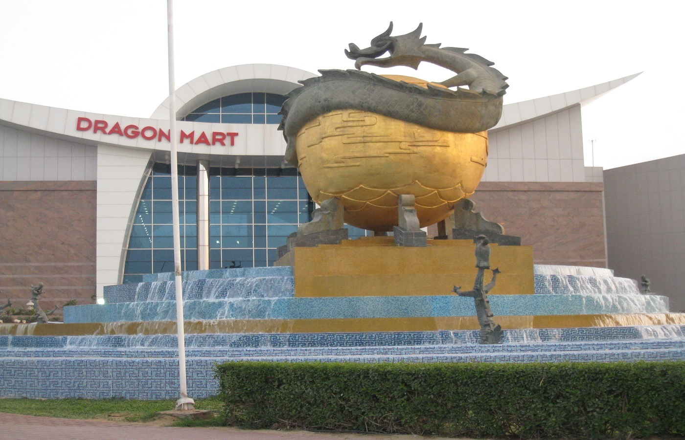 Outside view of Dragon Mart