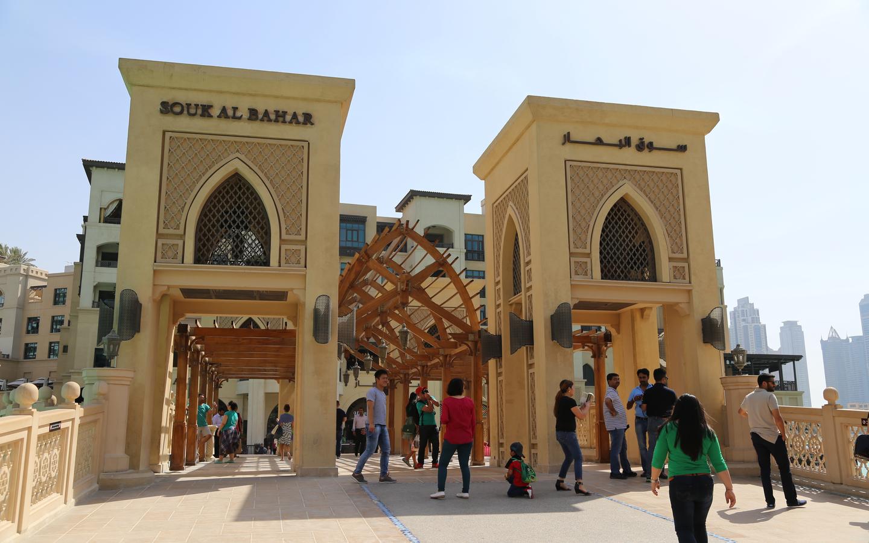 Things to do in Downtown Dubai: Souk al Bahar