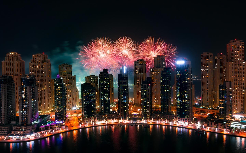 عطلة عيد الاضحى 2019 الامارات