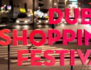 شعار مهرجان دبي للتسوق
