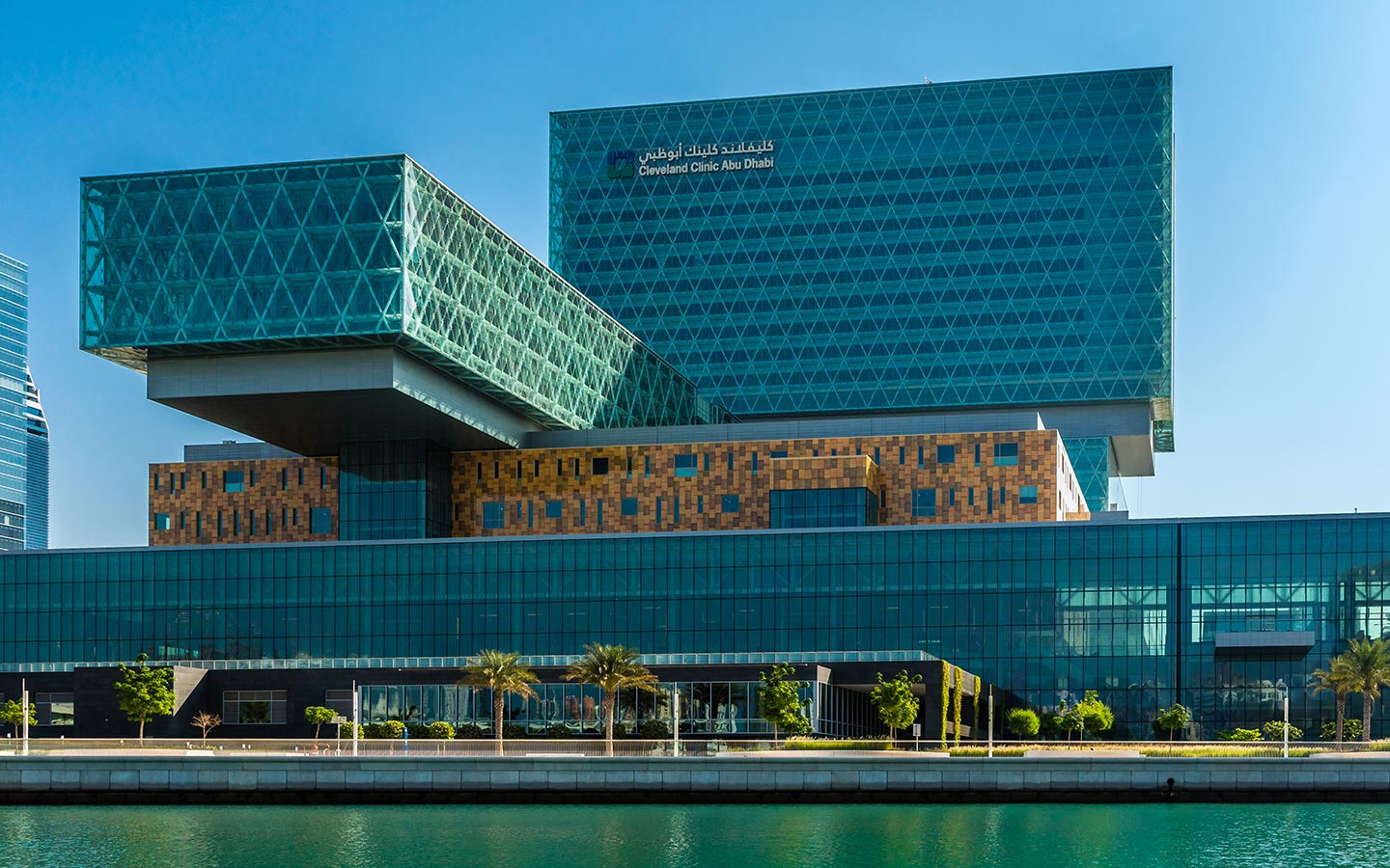 Cleveland Clinic in Abu Dhabi