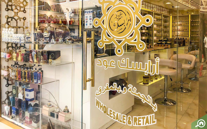 storefront at perfume souk in dubai