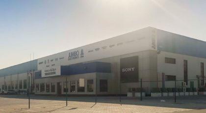 مخزن في دبي