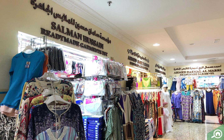 Stores at Naif Souk in Dubai