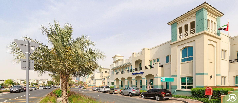 حديقة المعرفة في دبي
