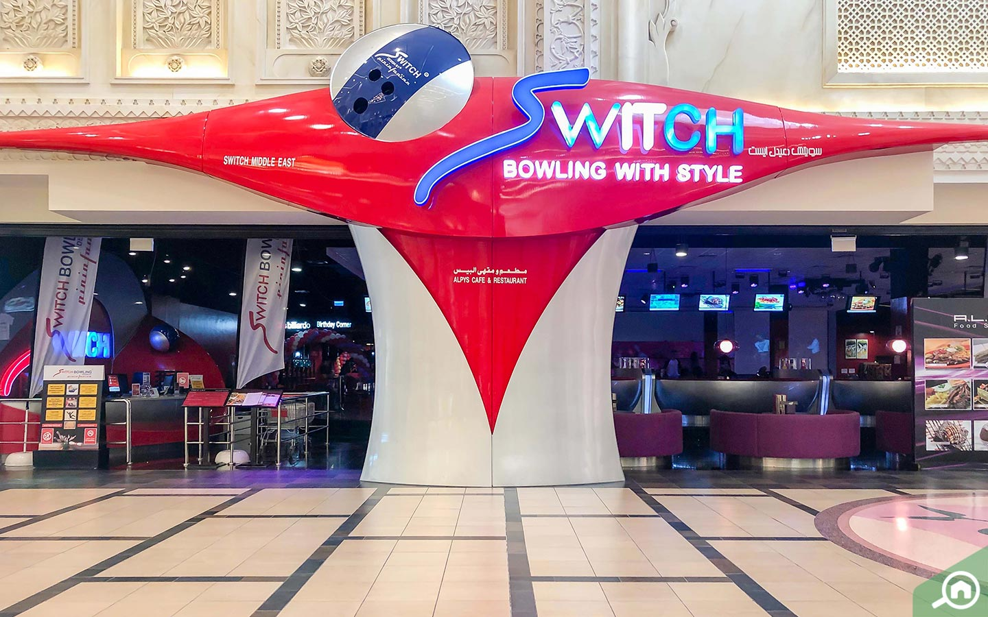 Outside view of Switch Bowling, one of the best things to do in Ibn Battuta Mall