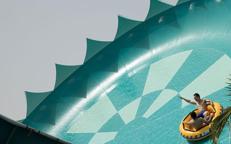 لعبة تزلج مائية
