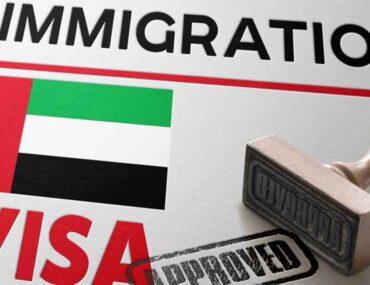 immigration stamp UAE