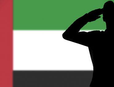 تحية العلم عيشي بلادي