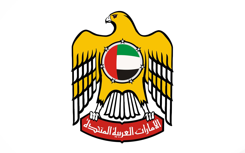 شعار دولة الإمارات