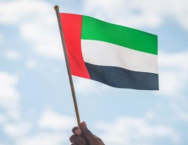 اليوم الوطني الإماراتي، مسيرة عطاء وإرادة نجاح لاتحاد الدولة