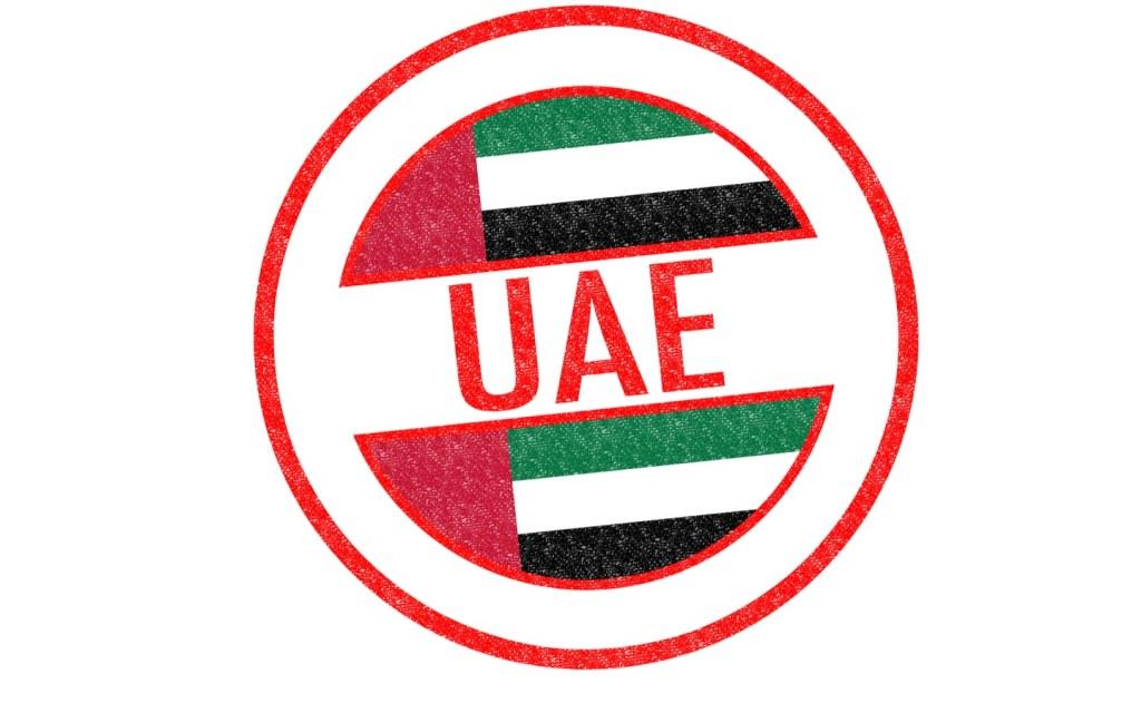 permanent residency visa in the UAE announced