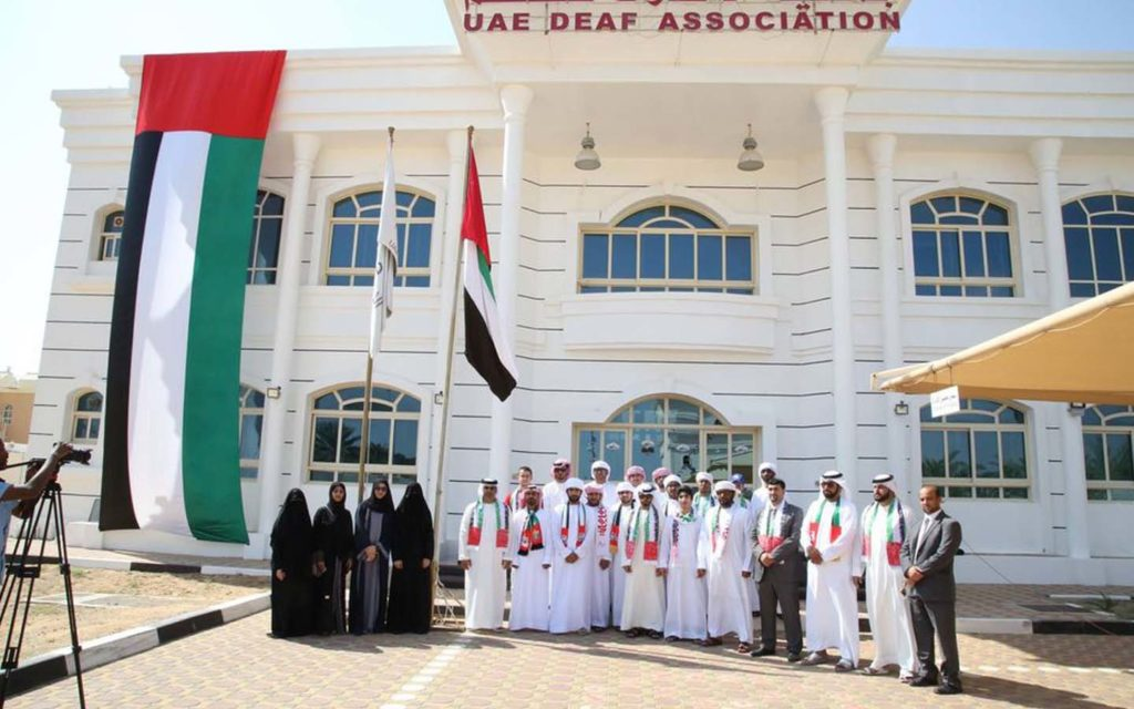 Flag Day event at the Emirates Deaf Association